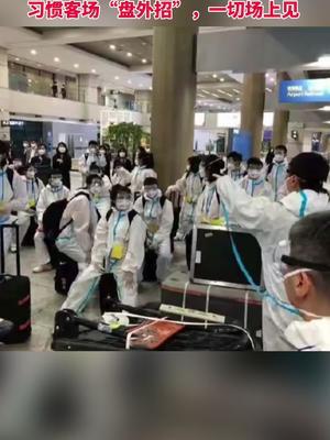 """中国女足入境韩国遭""""刁难"""": 习惯客场""""盘外招"""",一切场上见。"""