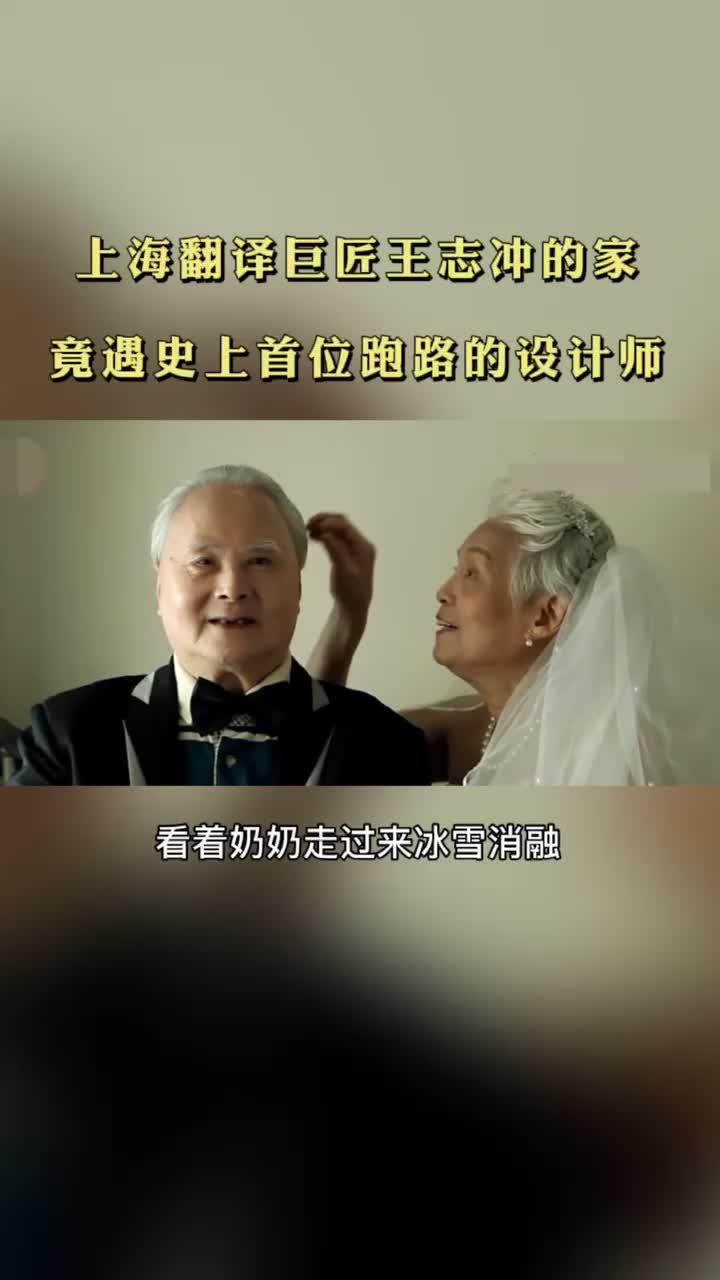 斑马仓-设计师肯迪: #室内设计 今日改造上海翻译巨匠的家,竟遇史上首位跑路设计师,来看看怎么回事~